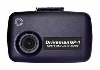 駐車監視のドライブマン GP-1ドライブレコーダー